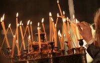 Православната църква отбелязва Сирни заговезни, искаме прошка от близките си