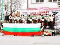 """""""Българовското шествие"""" - символично пътуване от модерното към корените"""
