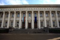 Националната библиотека спря работа за читатели