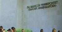 Пловдивският университет временно прекратява учебните занятия и всички масови мероприятия