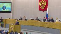 Руският парламент прие поправките в Конституцията