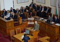 снимка 8 Заседание в НС за предложеното въвеждане на извънредно положение