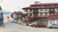Хотели в Банско масово затварят заради обявеното извънредно положение в страната