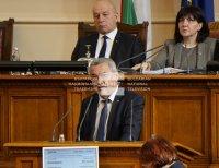 снимка 3 Заседание в НС за предложеното въвеждане на извънредно положение