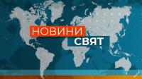 Сърбия затвори гранични пунктове заради разпространението на коронавнируса