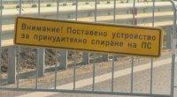 Спокойна е ситуацията на входно-изходните пунктове на София