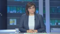 Корнелия Нинова: Мерките са некомпетентни, недействащи в момента и ще доведат до задълбочаване на кризата