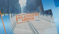 По-строги мерки: Забранява се ходенето по паркове, магазините ще работят от 8.30 до 10.30 само за възрастни
