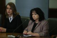 Теменужка Петкова: Енергийната сигурност на страната е гарантирана