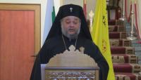 Старозагорският митрополит призова вярващите да останат у дома