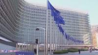 Европейската централна банка задейства безпрецедентна спасителна програма