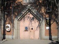 Фелдшерът на варненския затвор ще бъде под домашен арест