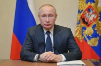 Путин обяви мерки за справяне с COVID-19