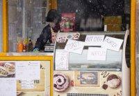 снимка 8 Снежна София през март