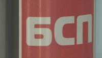 БСП подкрепя част от икономическите мерки на правителството, готви и свои