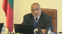 Правителството ще дари 20 000 лева за подпомагане на социално слаби семейства