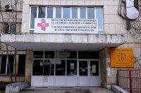 """Пета градска болница и отделения от """"Св. Анна"""" остават под карантина"""
