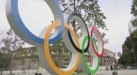Олимпийските игри в Токио ще бъдат отложени с 1 година