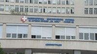 """""""Света Анна"""" в София спира приема на пациенти до 15:30ч. на 27 март"""