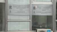 """Комисията по хазарта обсъжда отнемане на лиценза на """"Еврофутбол"""""""
