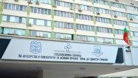 Варненска АГ болница обявява дарителска сметка за апаратура, консумативи и медикаменти за справяне с епидемията от COVID-19