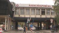 """Изписаха първата пациентка, оздравяла от COVID-19 в МБАЛ """"Александровска"""""""