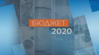 Актуализират Бюджет 2020 до края на седмицата