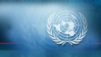 ООН призовава за спешни мерки срещу социалните и икономически последствия