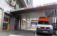 """снимка 4 """"Пирогов"""" обособи помещение за преглед на пациенти със съмнения за коронавирус"""
