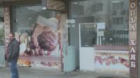 Пекарните в Благоевград затварят