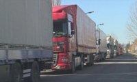 Възстановяват преминаването на камиони през ГКПП-Брегово