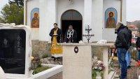 снимка 6 Родители и близки почетоха паметта на децата, загинали в Лим