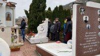 снимка 4 Родители и близки почетоха паметта на децата, загинали в Лим