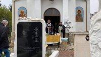 снимка 3 Родители и близки почетоха паметта на децата, загинали в Лим