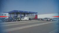 Румъния с условия за влизане и преминаване транзит през страната
