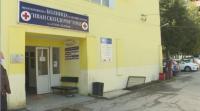 Ще остане ли болницата в Гоце Делчев без лекари?