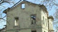 Кризата бави събарянето на опасна сграда във Варна