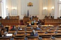 Парламентът гласува актуализацията на бюджета и промените в закона за извънредното положение