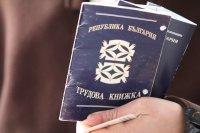 Три възможности за онлайн регистрация в Бюрата по труда по време на извънредното положение