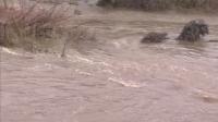 Обявиха частично бедствено положение в община Септември