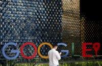 """""""Гугъл"""" и """"Епъл"""" разработват приложение, което установява дали си бил в контакт с болен от COVID-19"""