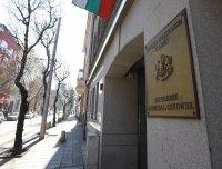 ВСС прекрати договора с фирмата, поддържала системата за разпределение на делата