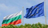 60 секунди без COVID-19: 15 години от одобряването на Договора за присъединяване на България към ЕС