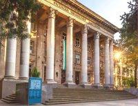 Онлайн предварителни изпити в Русенския университет