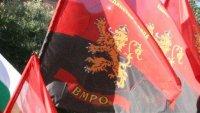 ВМРО предлага нови мерки за защита на българските производители и търговци