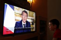 Франция удължава карантината до 11 май