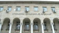 Безплатни общежития за първокурсниците в Стопанската академия в Свищов