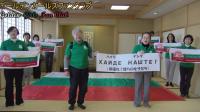 Японци запяха българския химн в чест на ансамбъла ни по художествена гимнастика