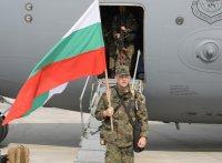 """Български военен контингент се завърна от мисия """"Решителна подкрепа"""" в Афганистан"""