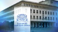 Проф. Николай Неновски влиза в УС на БНБ от президентската квота